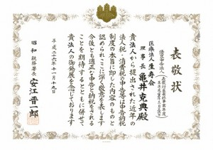 hyoukei3