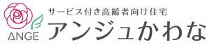 あんじゅロゴ